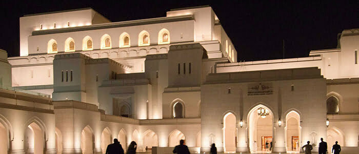 Oman VAT News